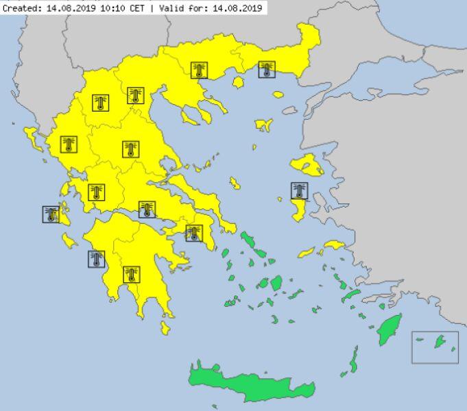 Ostrzeżenia meteorologiczne w Grecji na środę (meteoalarm.eu)